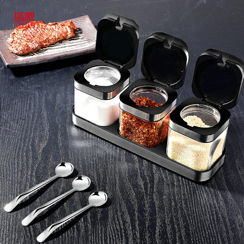調料收納盒 盛歌調料盒套裝廚房用品不銹鋼調味罐佐料瓶辣椒罐調味品收納盒【xy3630】