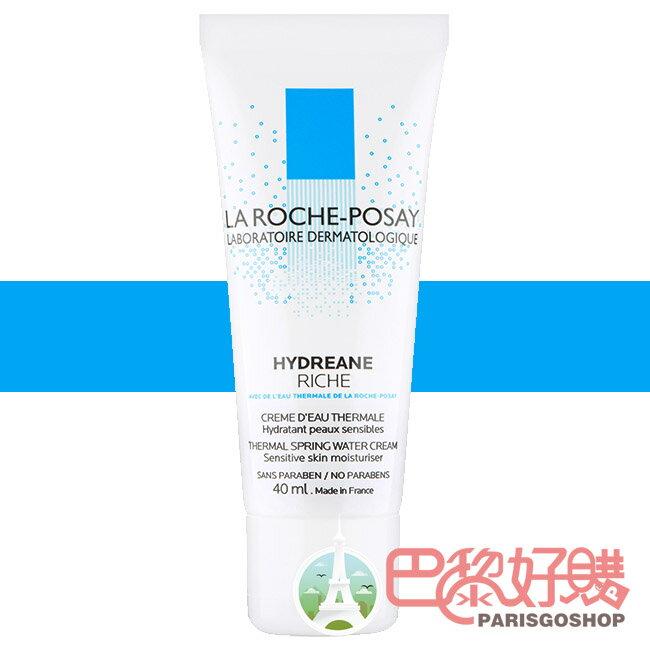 即期品 理膚寶水 全日舒緩保濕乳 40ML 滋潤型 La Roche Posay