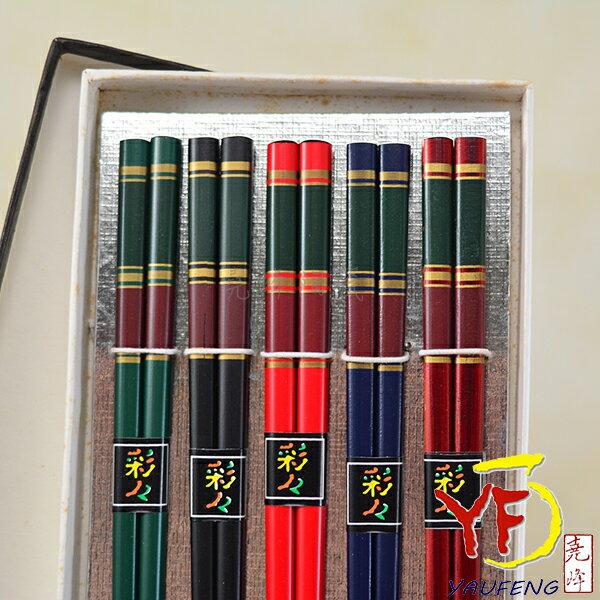 ★堯峰陶瓷★餐具系列 日本 和風彩繪 彩 五入盒裝筷 22.5cm 筷子