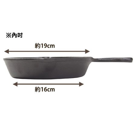 鑄鐵鍋 19cm NITORI宜得利家居 2