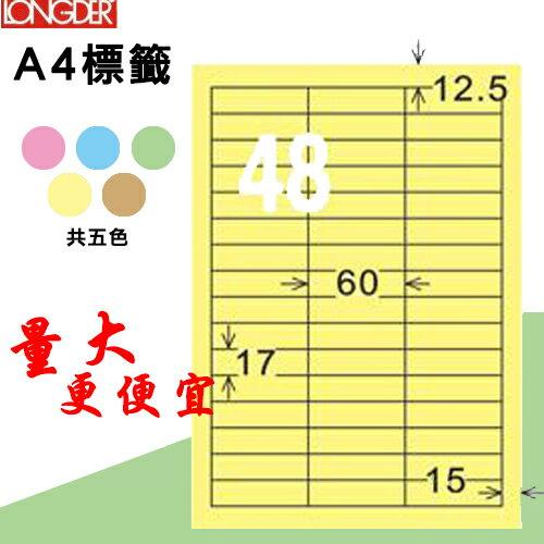 必購網:必購網【longder龍德】電腦標籤紙48格LD-886-Y-A淺黃色105張影印雷射貼紙