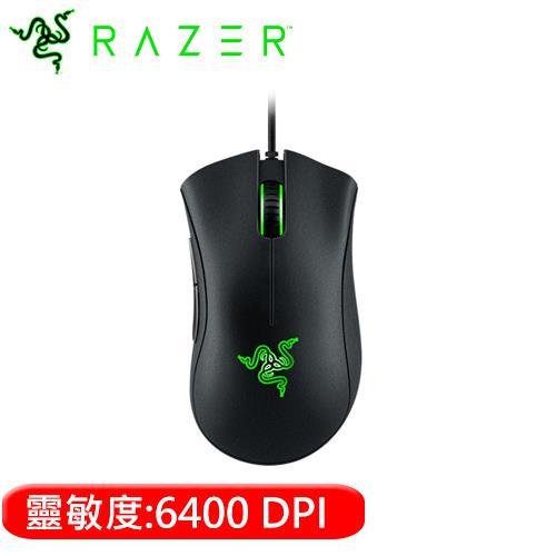 Razer 雷蛇 DeathAdder Essential 奎蛇 精華版電競滑鼠