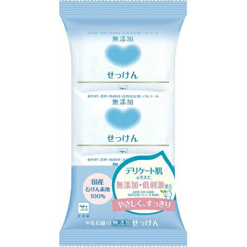 牛乳石鹼無添加香皂(3入) - 限時優惠好康折扣