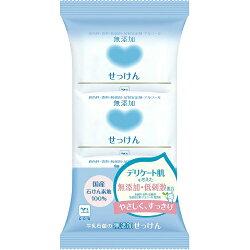 牛乳石鹼無添加香皂(3入)