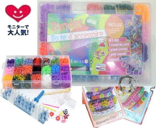 童衣圓【N027】N27收納盒編織器手工彩虹編織橡皮筋手鍊手環創意DIY益智套件組