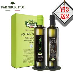 【禮盒買三送二】尊爵禮盒 - 法奇歐尼綠色莊園+美食家特級冷壓初榨橄欖油