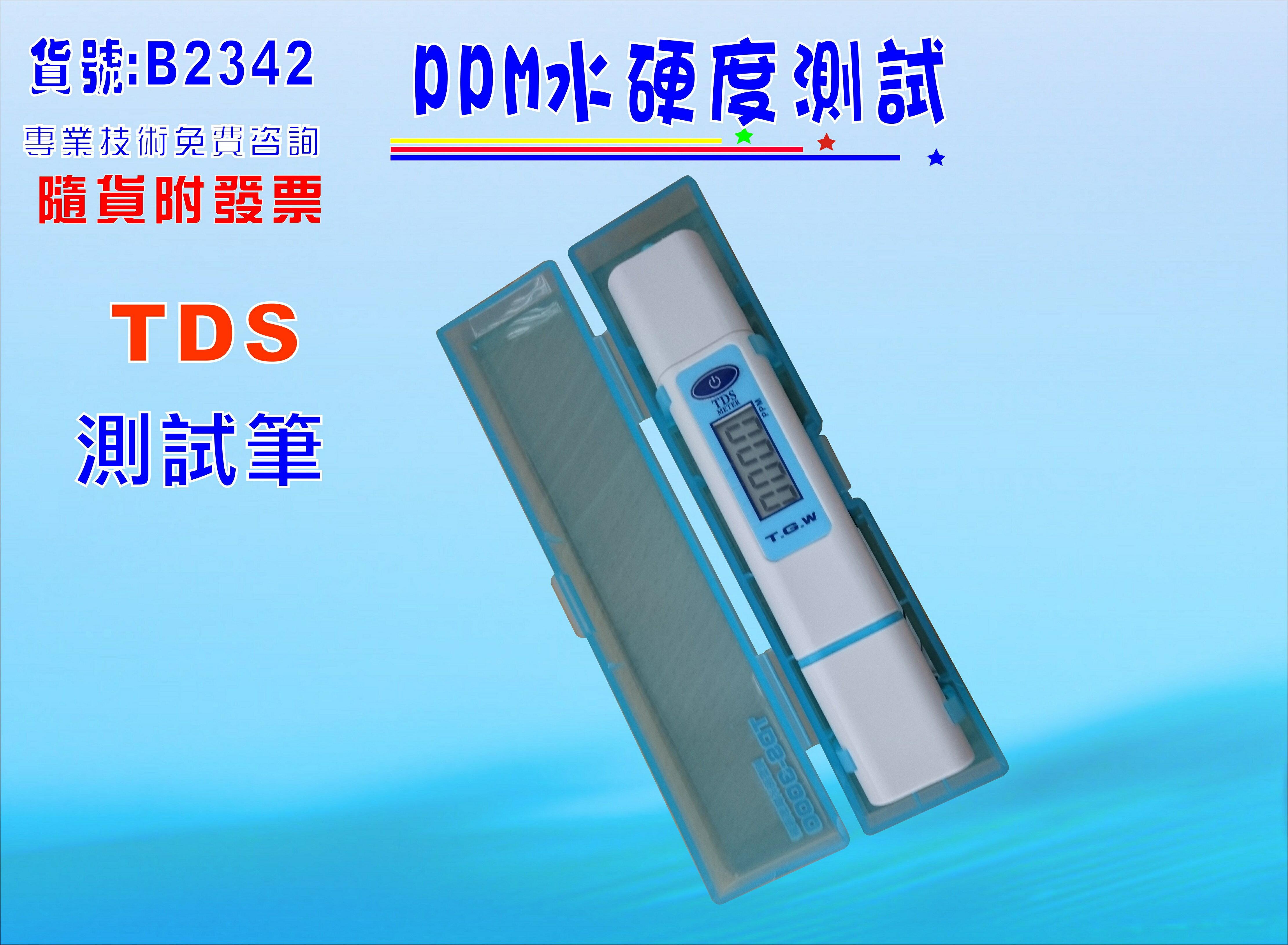 【七星淨水】常開式電磁閥1英吋牙口. RO純水機濾水器電解水機飲水機.貨號B2342