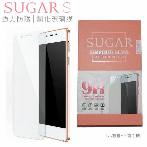 糖果SUGARS4.8吋(2G32G)4.8吋四核心超薄智慧手機—原廠玻璃保貼-9H防刮防指紋