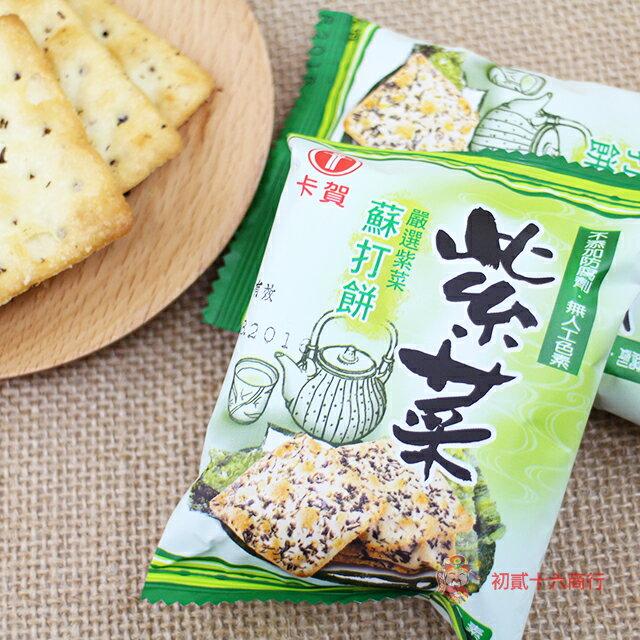 【0216零食會社】卡賀-紫菜蘇打餅乾