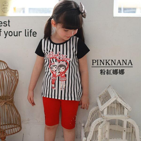PINKNANA童裝-小童條紋拼接雪紡長版上衣S36513