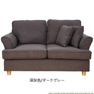 歐式古堡【獨立筒沙發】雙人沙發/布沙發~布套可拆洗★班尼斯國際家具名床