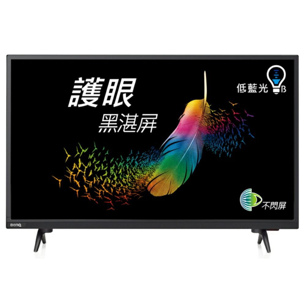 BenQ明碁【40CF500】40吋 LED護眼黑湛屏液晶電視