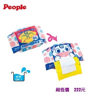 *美馨兒*People - 新趣味濕紙巾玩具 222元