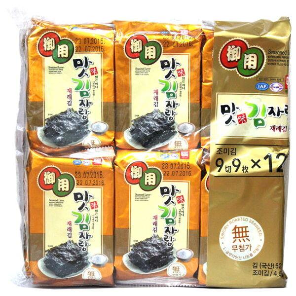 餅之鋪食品暢貨中心:味御用韓國傳統海苔54g(4.5g*12入)袋