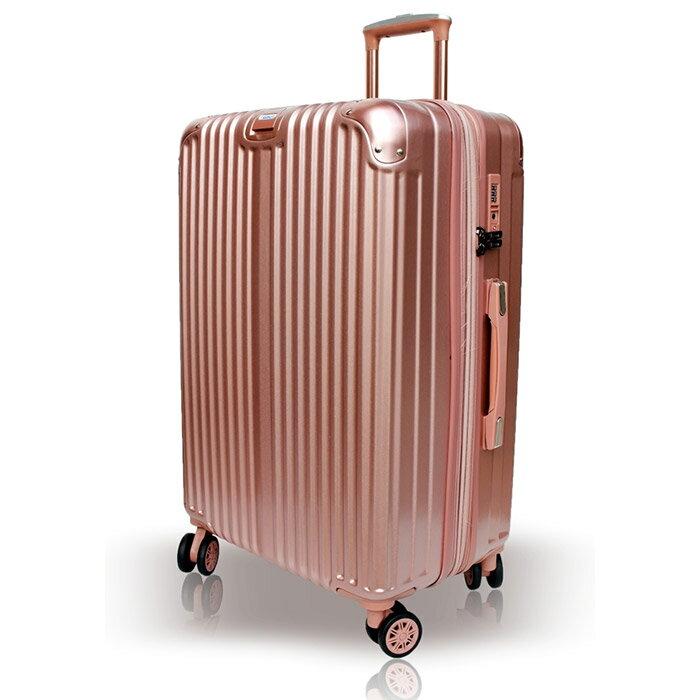 【禾雅時尚】NEW Starlight-25吋髮絲海關鎖ABS+PC硬殼行李箱-銀藍(JT1702-SB25)