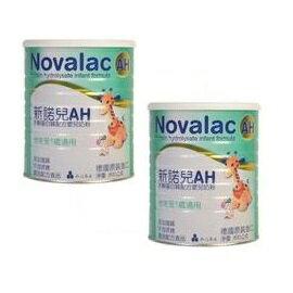 『121婦嬰用品館』(永信HAC) Novalac新諾兒AH水解蛋白嬰兒奶粉800克 2罐組,