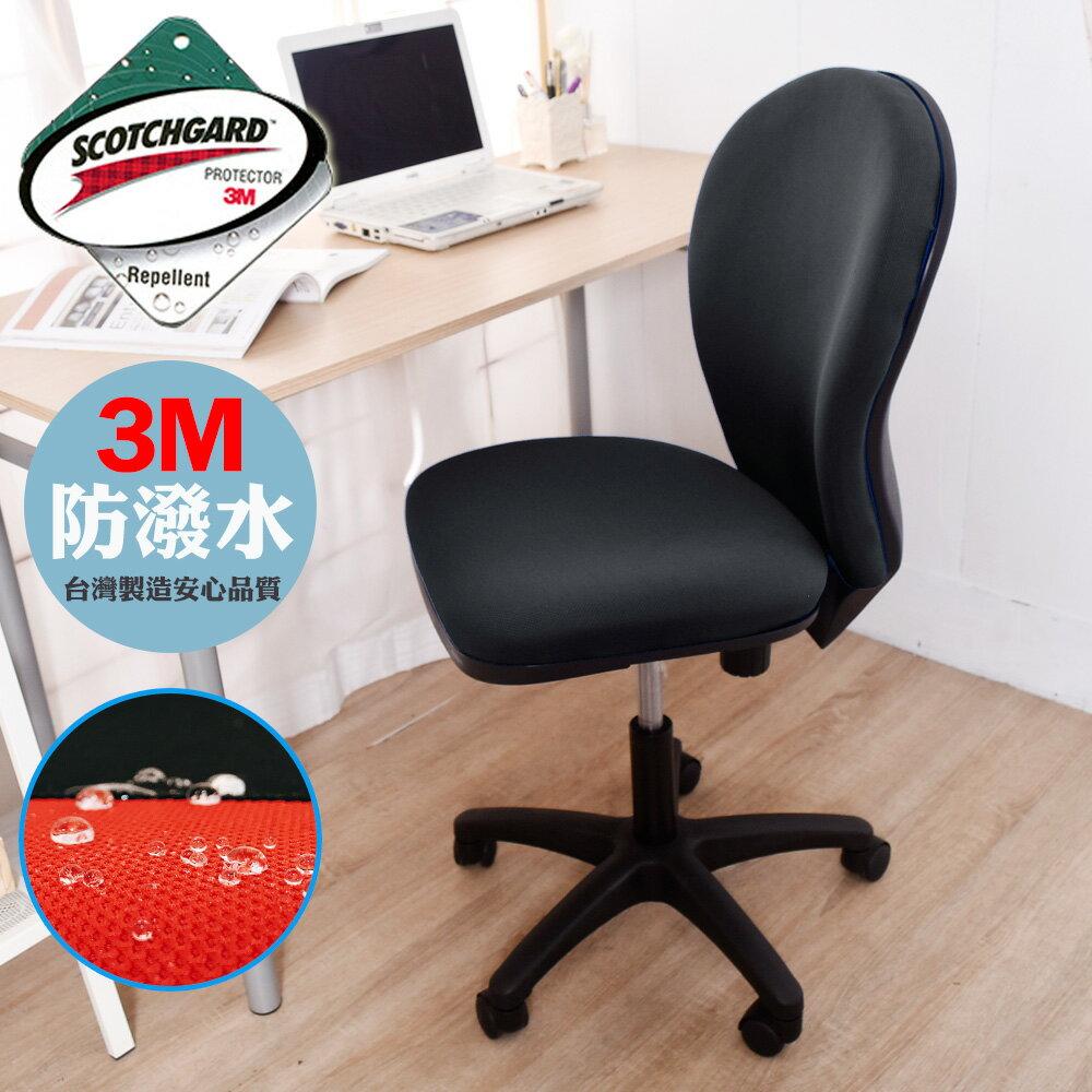 辦公椅 / 電腦椅 / 椅  3M防潑水無扶手彈力泡綿辦公椅(4色)【A06750】凱堡家居 2