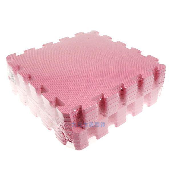 【九元生活百貨】粉紅色彩墊/10入 拼裝地墊 EVA 鋪地 拼板 巧拼