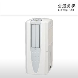 嘉頓國際 日本製 CORONA【CDM-1417】除濕機 15坪 冷風除濕 水箱5.8L 衣物乾燥 CDM-1416 新款