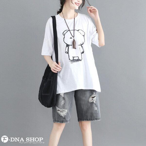 加大尺碼★F-DNA★孤獨熊印圖竹節棉短袖上衣T恤(白-大碼F)【EG22052】 5