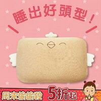 cani airwave護頭枕【單枕套組】-babygo-媽咪親子推薦