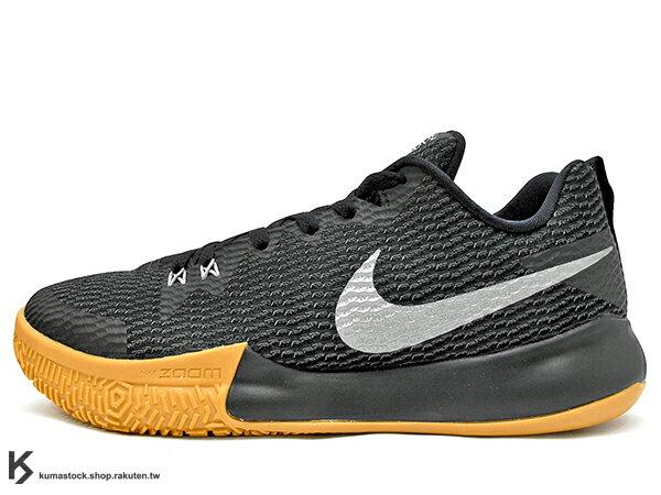 KUMASTOCK:2018平價籃球鞋超高CP值NIKEZOOMLIVEII2EP黑銀勾膠底HYPERFUSE鞋面科技前掌ZOOMAIR氣墊輕量透氣NBA球星代言(AH7567-001)0118