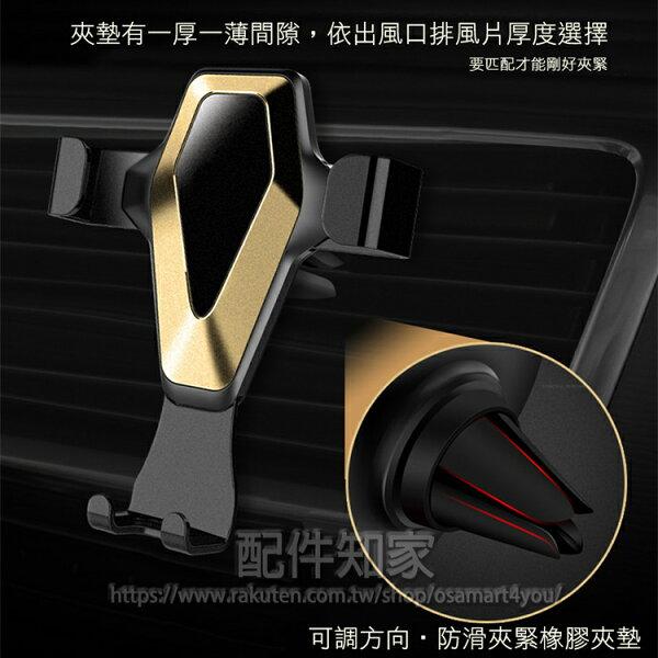 【出風口重力手機架】4~6吋手機適用自動夾住鋁合金出風口手機架適合大多數車型出風口-ZY