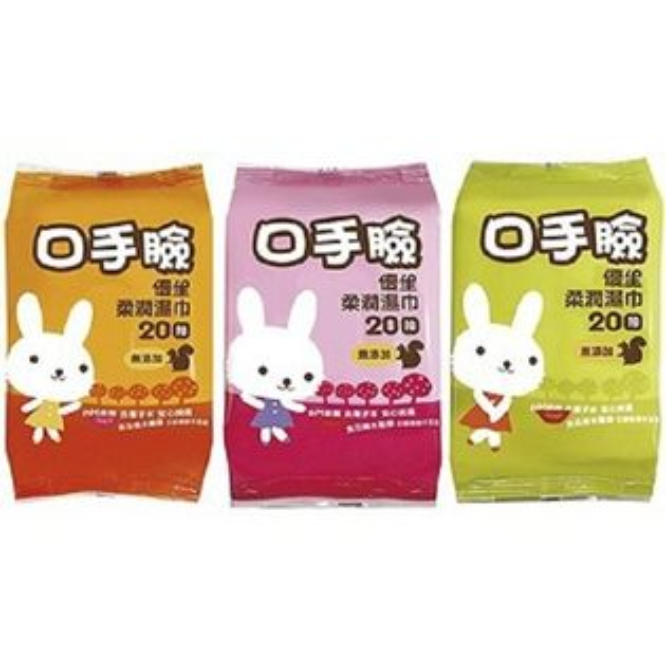 USBABY優生口手臉柔潤濕巾20抽包◆德瑞健康家◆