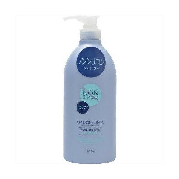 日本 熊野油脂 SALON LINK 清爽洗髮精(藍色) 1000ml 沙龍級美髮品 無矽靈 *夏日微風*