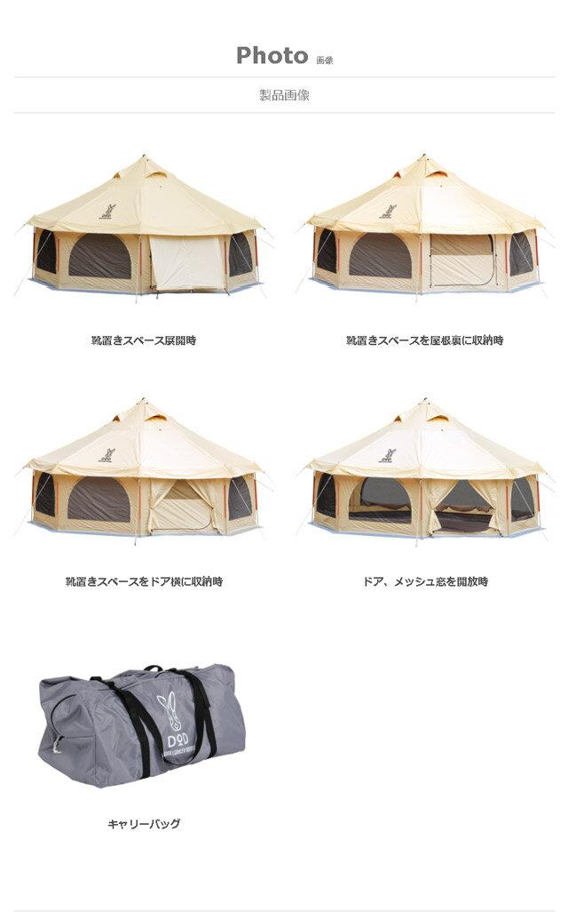 日本 DOPPELGANGER / DOD 營舞者馬戲團帳  /  露營帳篷 / TAKENOKO TENT  /  T8-495。1色-日本必買 日本樂天代購(64800*22.4)。件件免運 2