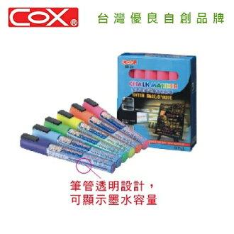 COX 三燕 SB-28 水性螢光廣告粉彩筆 / 支