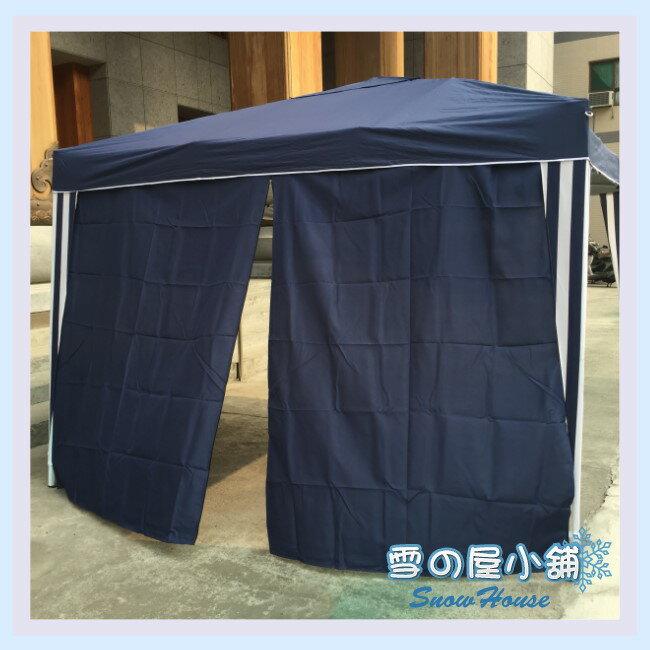 ╭☆雪之屋小舖☆╯@限時限量特價@客廳帳/3M×3M帳篷/炊事帳圍布有拉鍊-藍