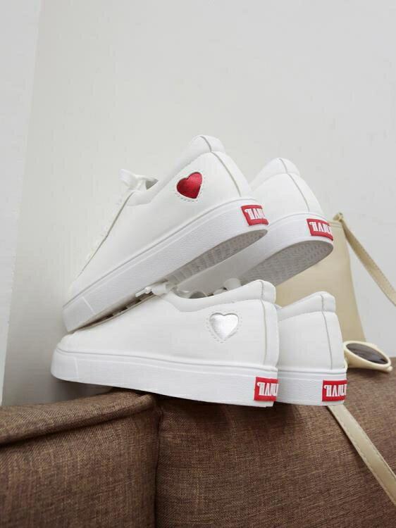 小白鞋女季新款百搭休閒韓版三遼街板鞋ins超火港風女鞋子