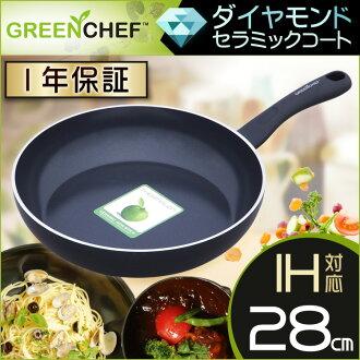 日本直送 免運/代購-日本IRIS OHYAMA/GREEN CHEF/鑽石塗層陶瓷鍋/IH對應/平底煎鍋/GC-DF-28I/28公分/ 527495