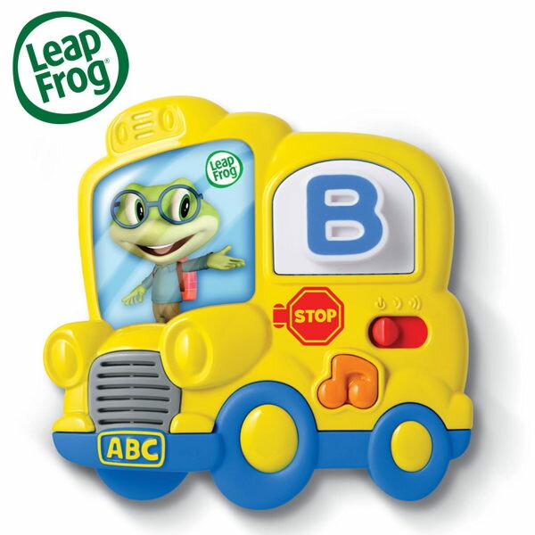 YODEE 優迪嚴選:LeapFrog美國跳跳蛙字母發音磁鐵組兒童學習玩具早教玩具(適合2歲以上)