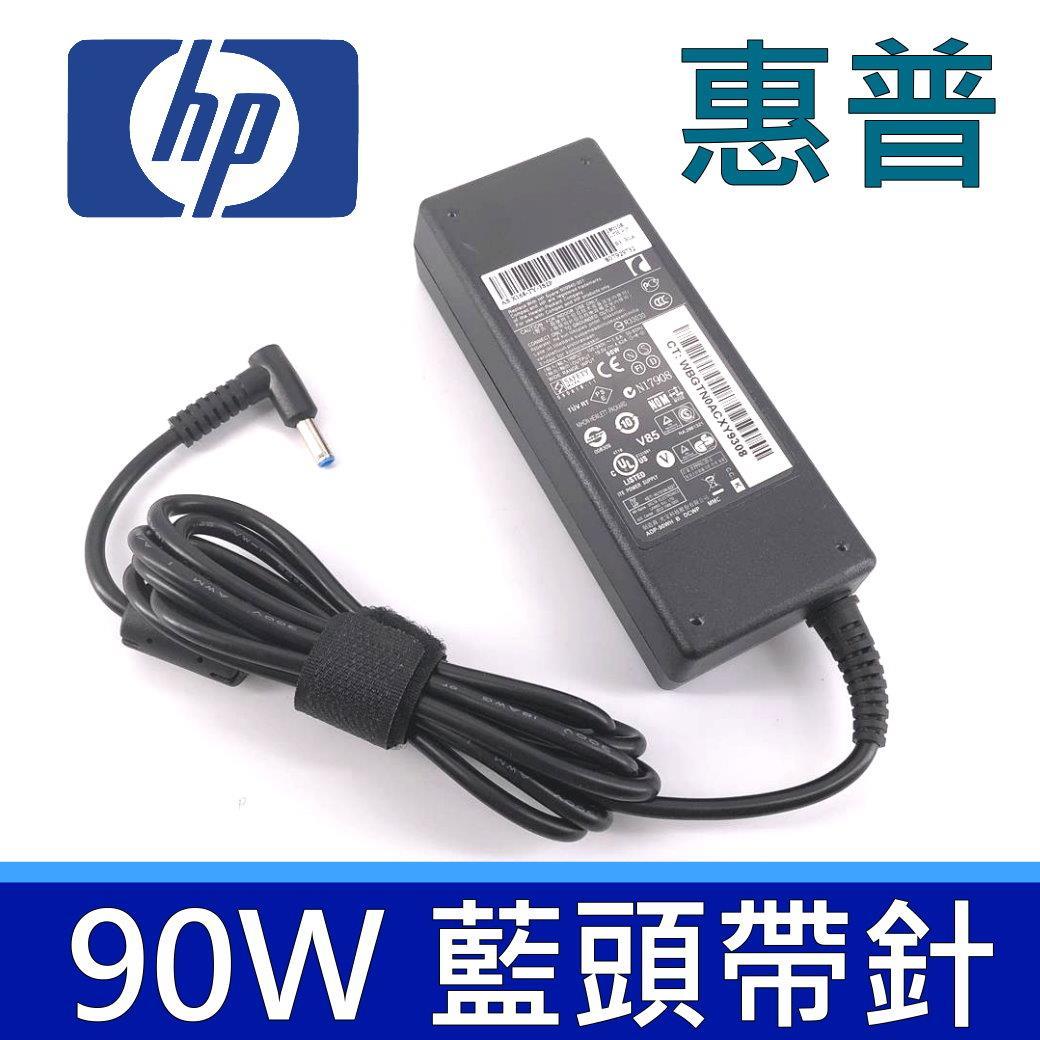筆電達人 HP 90W 原廠規格 變壓器 Pavilion Gaming 15-ak011TX 15-ak012TX 15-ak013TX 15-ak014TX 15-ak015TX 15-a...