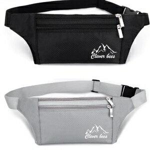 美麗大街【LF05】多功能戶外腰包超薄貼身防盜運動包