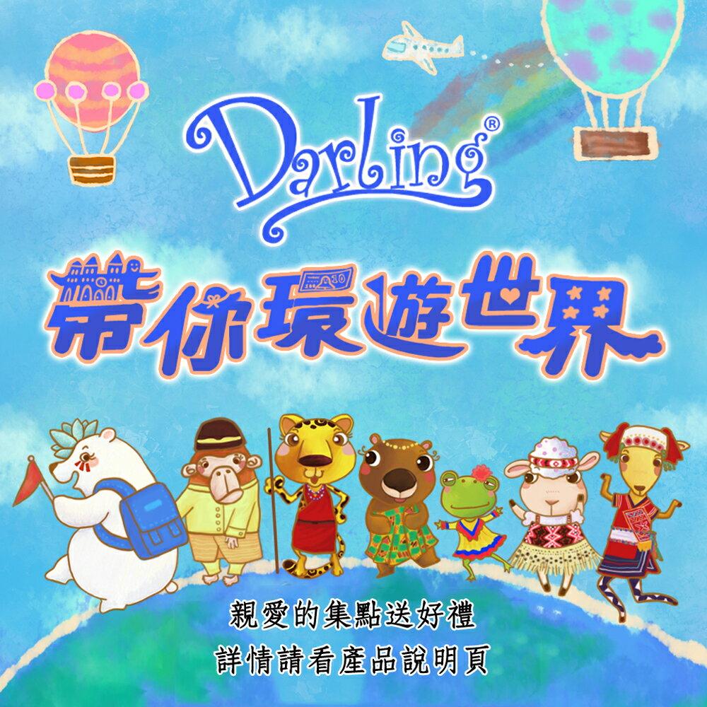 《親愛的環遊世界》卡布奇諾(10入)、巧克力(10入)、泡沫奶茶(10入)台灣篇-買就送-螢幕擦拭布 3