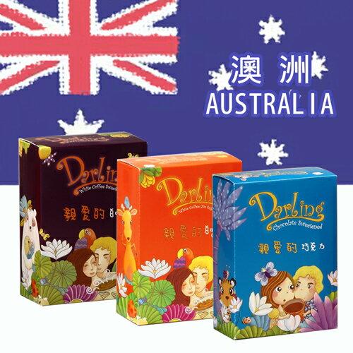 《親愛的環遊世界》白咖啡(10入)、白咖啡不加糖(10入)、巧克力(10入)澳洲篇-買就送-螢幕擦拭布 0
