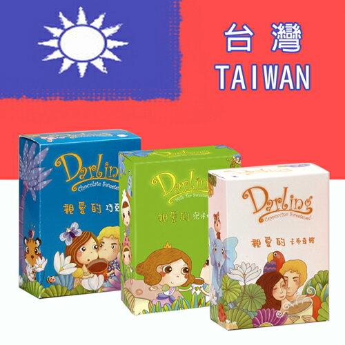 《親愛的環遊世界》卡布奇諾(10入)、巧克力(10入)、泡沫奶茶(10入)台灣篇-買就送-螢幕擦拭布 0