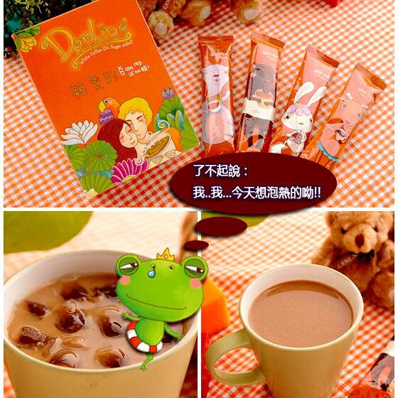 《親愛的》白咖啡(不加糖)(10包x12盒)★感謝上班這黨事推薦 2