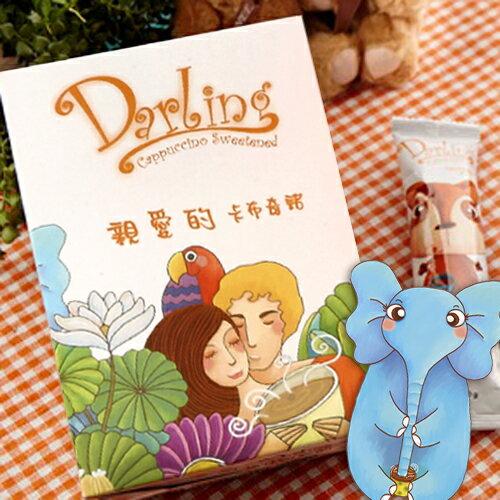 《親愛的DIY摩卡系列》歐式摩卡★卡布奇諾+香甜巧克力 1