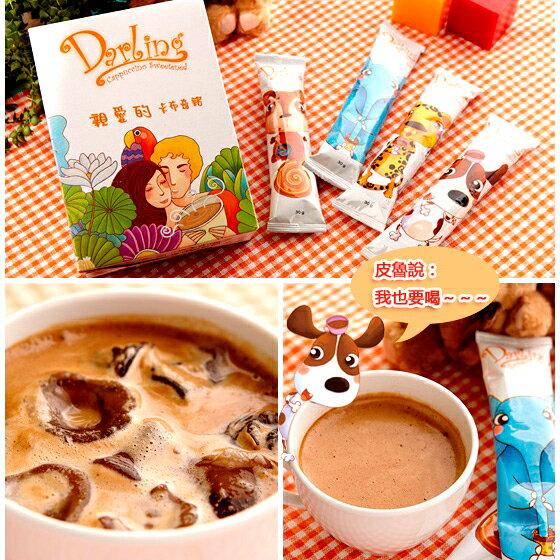 《親愛的環遊世界》卡布奇諾(10入)、巧克力(10入)、泡沫奶茶(10入)台灣篇-買就送-螢幕擦拭布 4