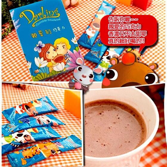 《親愛的環遊世界》卡布奇諾(10入)、巧克力(10入)、泡沫奶茶(10入)台灣篇-買就送-螢幕擦拭布 5