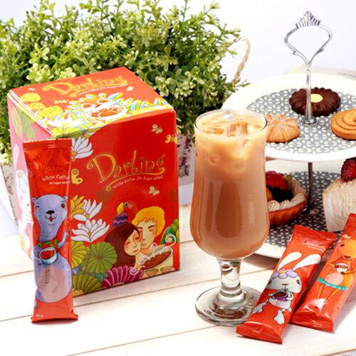《親愛的》白咖啡不加糖20包裝(30g / 包)▶全館滿499免運 1