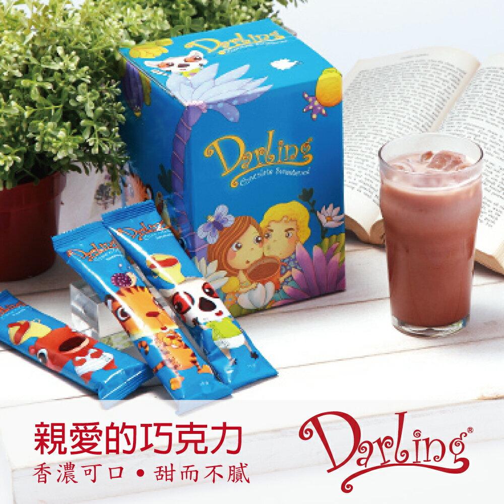 《親愛的》巧克力20包裝(30g / 包) 0