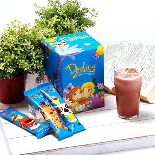 《親愛的》巧克力20包裝(30g / 包) 2