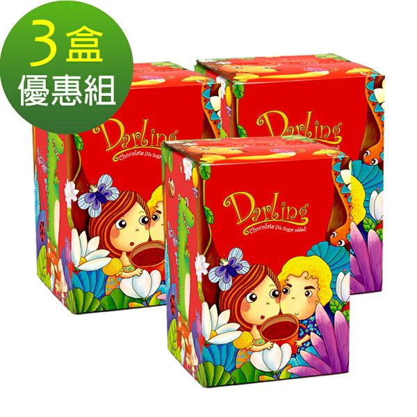 《親愛的團團賺》巧克力(不加糖)3盒(送吸水杯墊)