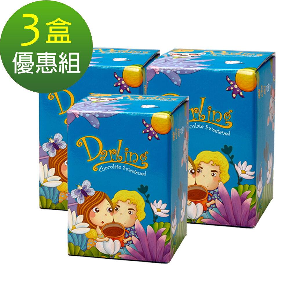 《親愛的》團團賺˙湛藍香甜巧克力*3盒(送馬克杯) 0
