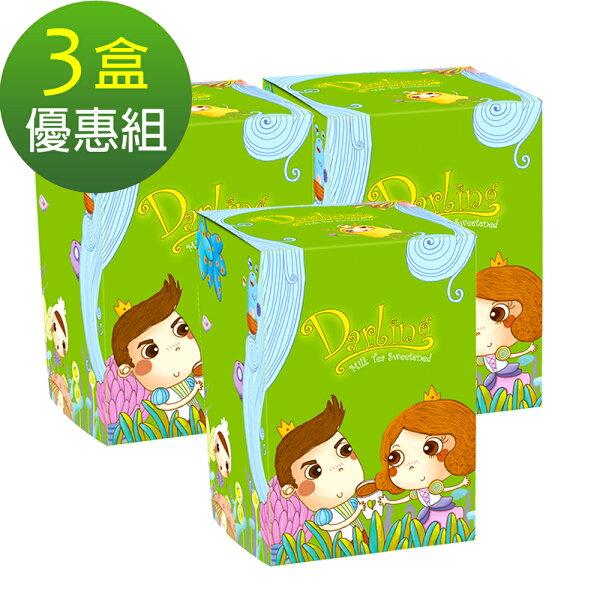 《親愛的團團賺》香濃泡沫奶茶3盒(送吸水杯墊)